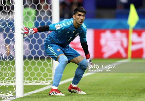 Ali Beiranvand of Iran gives his team instructions during the 2018 FIFA World Cup Russia group B match between Iran and Spain at Kazan Arena on June...