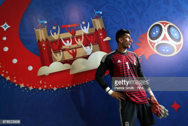 Ali Beiranvand of Iran looks on from the tunnnel prior to the 2018 FIFA World Cup Russia group B match between Iran and Spain at Kazan Arena on June...