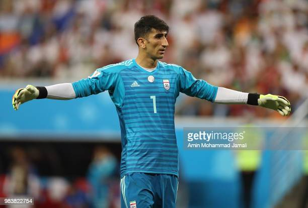 Ali Beiranvand of Iran React during the 2018 FIFA World Cup Russia group B match between Iran and Portugal at Mordovia Arena on June 25 2018 in...