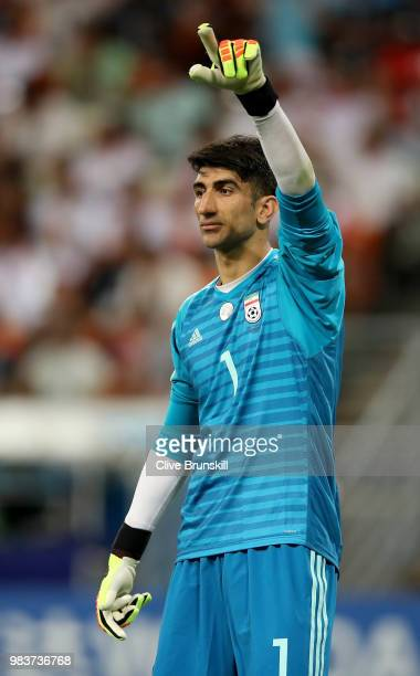 Ali Beiranvand of Iran reacts during the 2018 FIFA World Cup Russia group B match between Iran and Portugal at Mordovia Arena on June 25 2018 in...