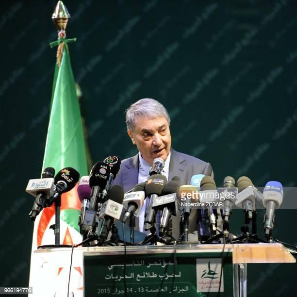 Ali Benflis lors du congrès constitutif du parti Talaiou Al Houriet le 13 juin 2015 à Alger, Algérie.