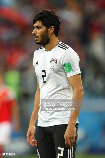 Ali Gabr of Egypt during the 2018 FIFA World Cup Russia group A match between Russia and Egypt at Saint Petersburg Stadium on June 19 2018 in Saint...