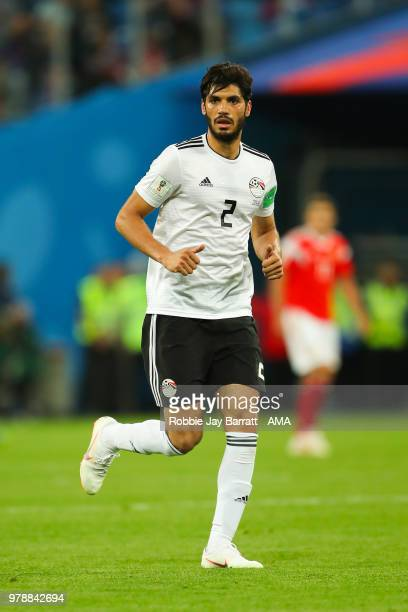 Ali Gabr of Egypt in action during the 2018 FIFA World Cup Russia group A match between Russia and Egypt at Saint Petersburg Stadium on June 19 2018...