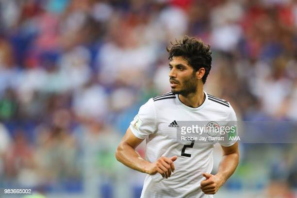 Ali Gabr of Egypt in action during the 2018 FIFA World Cup Russia group A match between Saudi Arabia and Egypt at Volgograd Arena on June 25 2018 in...