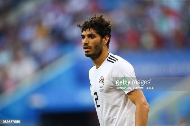 Ali Gabr of Egypt looks on during the 2018 FIFA World Cup Russia group A match between Saudi Arabia and Egypt at Volgograd Arena on June 25 2018 in...