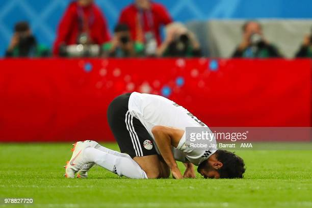 Ali Gabr of Egypt reacts during the 2018 FIFA World Cup Russia group A match between Russia and Egypt at Saint Petersburg Stadium on June 19 2018 in...