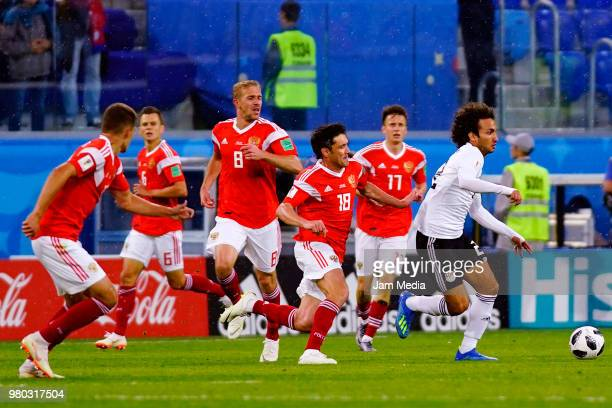 Ali Gabr of Egypt runs after the ball during the 2018 FIFA World Cup Russia group A match between Russia and Egypt at Saint Petersburg Stadium on...