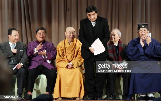 Ali Ha Kay Wai Vice Chairman of The Chinese Muslim Cultural Fraternal Association Tong Yunkai President of The Confucian Academy Sik Ke Kuanyun...