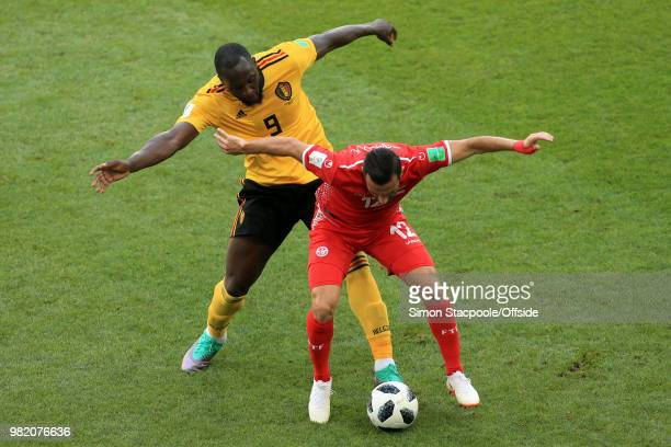 Ali Maaloul of Tunisia battles with Romelu Lukaku of Belgium during the 2018 FIFA World Cup Russia Group G match between Belgium and Tunisia at...