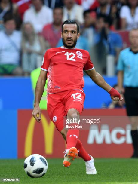 Ali Maaloul of Tunisia controls the ball during the 2018 FIFA World Cup Russia group G match between Belgium and Tunisia at Spartak Stadium on June...