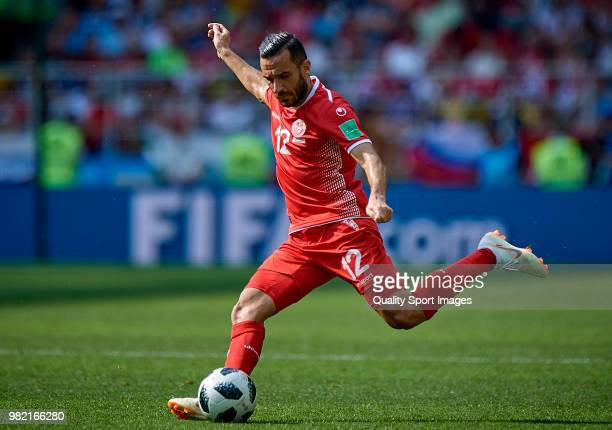 Ali Maaloul of Tunisia in action during the 2018 FIFA World Cup Russia group G match between Belgium and Tunisia at Spartak Stadium on June 23 2018...