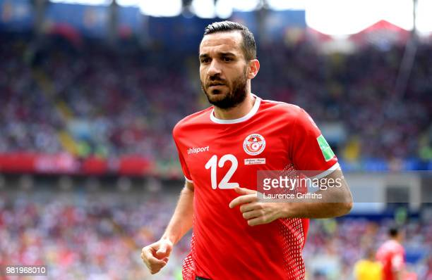 Ali Maaloul of Tunisia looks on during the 2018 FIFA World Cup Russia group G match between Belgium and Tunisia at Spartak Stadium on June 23 2018 in...