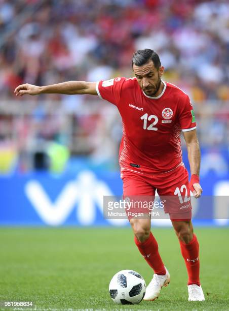 Ali Maaloul of Tunisia passes the ball during the 2018 FIFA World Cup Russia group G match between Belgium and Tunisia at Spartak Stadium on June 23...