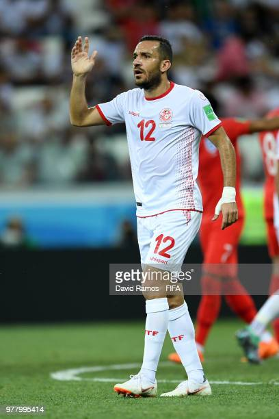 Ali Maaloul of Tunisia reacts during the 2018 FIFA World Cup Russia group G match between Tunisia and England at Volgograd Arena on June 18 2018 in...