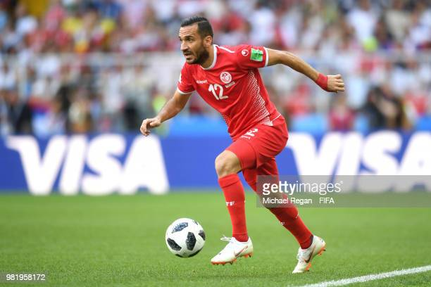 Ali Maaloul of Tunisia runs with the ball during the 2018 FIFA World Cup Russia group G match between Belgium and Tunisia at Spartak Stadium on June...