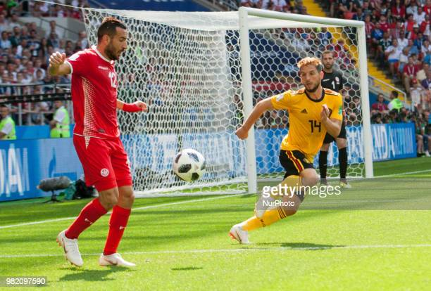 Ali Maaloul of Tunisia vies Dries Mertens of Belgium during the FIFA World Cup Group G match between Belgium and Tunisia at Spartak Stadium on June...