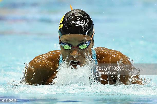 Alia Atkinson of South Africa competes in the Women's 50m Breaststroke heats on the day two of the FINA Swimming World Cup 2016 Tokyo at Tokyo...