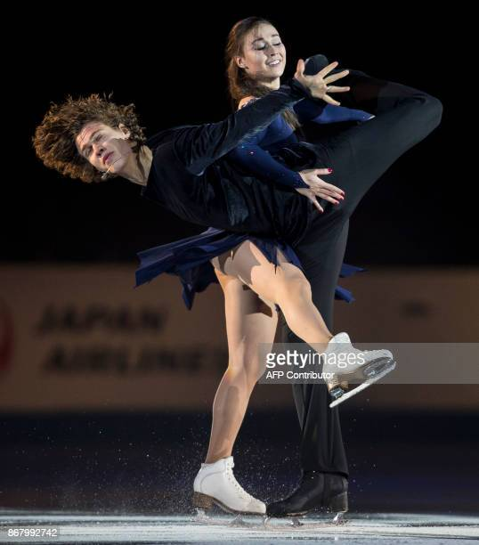 Alia Loboda and Pavel Drozd of Russia skate their exhibition program during the ISU Grand Prix of Figure Skating's Skate Canada International at...