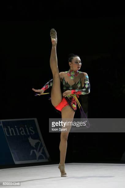 Alia YUSSUPOVA Internationaux de Gymnastique Rythmique et Sportive de Thiais 2006