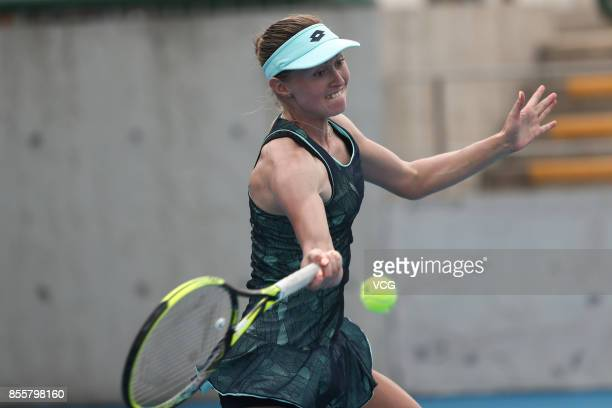 Aliaksandra Sasnovich of Belarus reacts against Varvara Lepchenko of United States during Women's singles qualification match of 2017 China Open at...