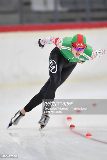 Aliaksei Kirpichnik of Bulgaria performs during the Men 1500 Meter at the ISU Neo Senior World Cup Speed Skating at Max Aicher Arena on November 26...
