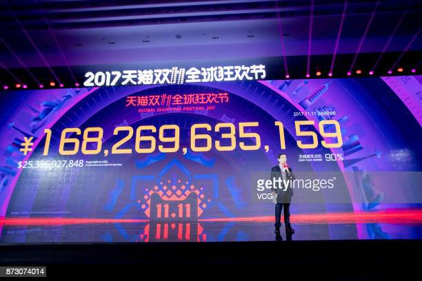 Alibaba CEO Daniel Zhang speaks at Shanghai Expo Centre after the Single's Day Global Shopping Festival on November 12 2017 in Shanghai China Alibaba...
