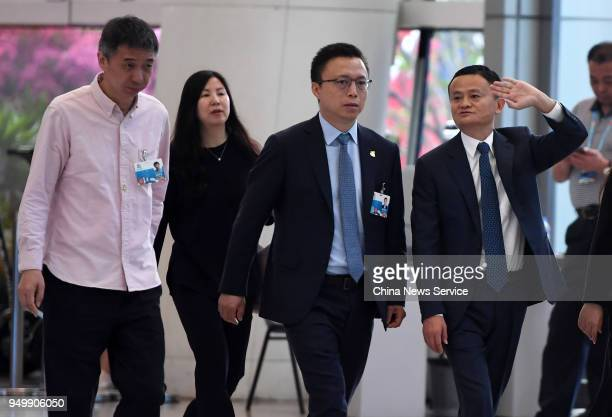 Alibaba chairman Jack Ma and Ant Financial Services CEO Jing Xiandong attend the 1st Digital China Summit on April 22 2018 in Fuzhou Fujian Province...