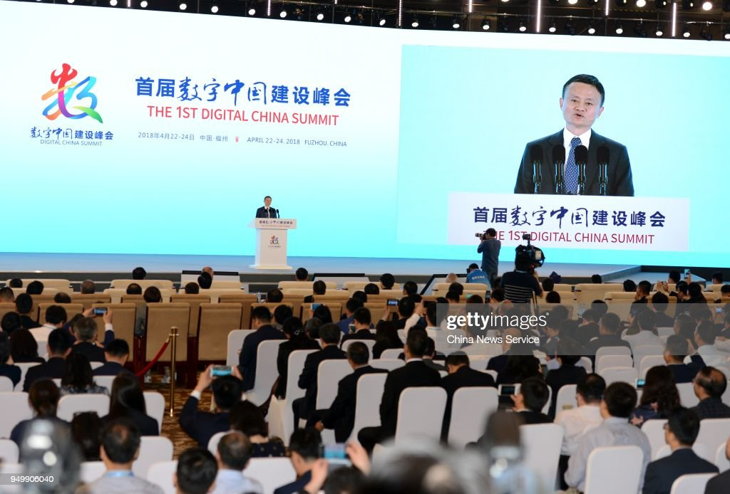 1st Digital China Summit