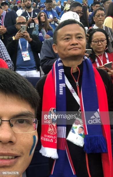 Alibaba chairman Jack Ma attends the 2018 FIFA World Cup Russia Semi Final match between Belgium and France at Saint Petersburg Stadium on July 10...
