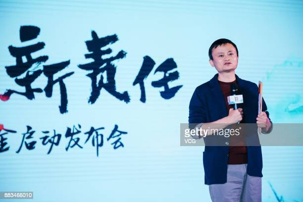 Alibaba Chairman Jack Ma makes speech during the launch of Alibaba Poverty Relief Fund on December 1 2017 in Hangzhou Zhejiang Province of China...