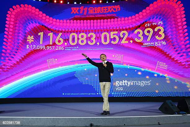 Alibaba chairman Jack Ma makes speech in a interview about half an hour before the end of Singles' Day Global Shopping Festival at the media centre...