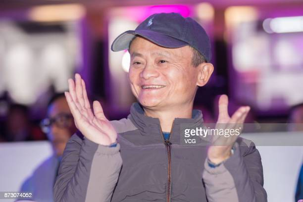 Alibaba chairman Jack Ma smiles at Shanghai Expo Centre after the Single's Day Global Shopping Festival on November 12 2017 in Shanghai China Alibaba...