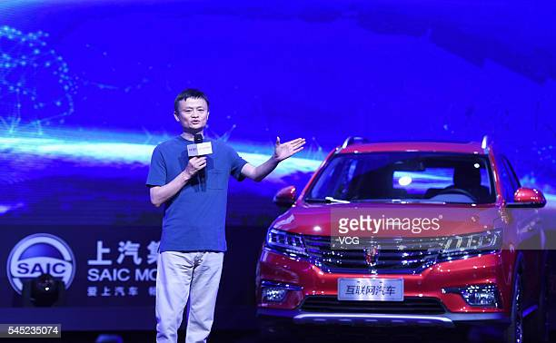Alibaba founder and chairman Jack Ma delivers a speech at the unveiling ceremony of Alibaba's first internet car SAIC Roewe RX5 on July 6 2016 in...