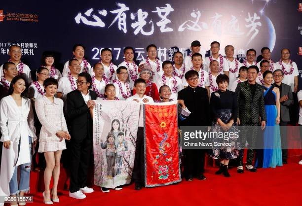 Alibaba Group Chairman Jack Ma and actor Jackie Chan attend Jack Ma Foundation Rural Teachers Awards at ShangriLa Hotel on January 21 2018 in Sanya...