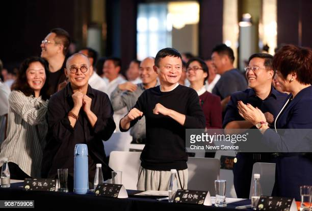Alibaba Group Chairman Jack Ma and actor Jet Li gesture during Jack Ma Foundation Rural Teachers Awards on January 22 2018 in Sanya China Jack Ma...