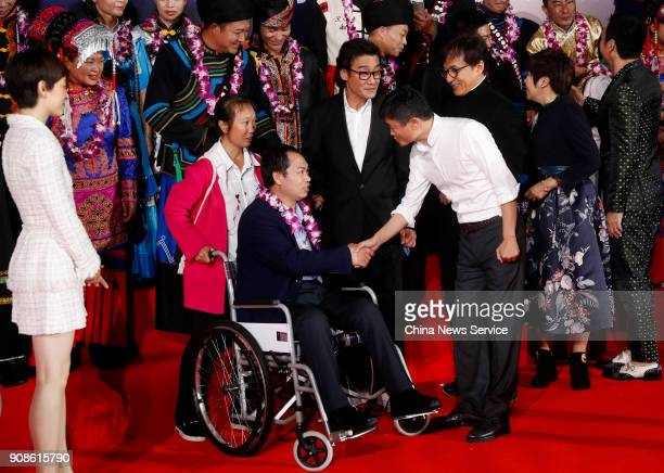 Alibaba Group Chairman Jack Ma attends Jack Ma Foundation Rural Teachers Awards at ShangriLa Hotel on January 21 2018 in Sanya China Jack Ma...