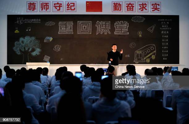 Alibaba Group Chairman Jack Ma delivers a speech to rural teachers during Jack Ma Foundation Rural Teachers Awards on January 22 2018 in Sanya China...