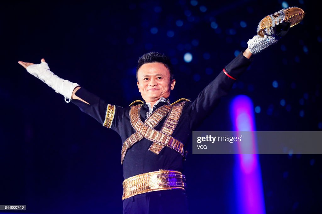 Alibaba Celebrates 18th Anniversary In Hangzhou