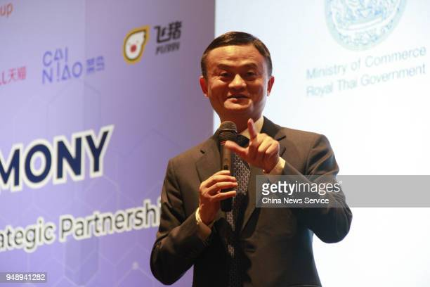 Alibaba Group Chairman Jack Ma speaks during the MoU's Signing Ceremony of 'Smart Digital Hub and Digital Transformation Strategic Partnership' at...