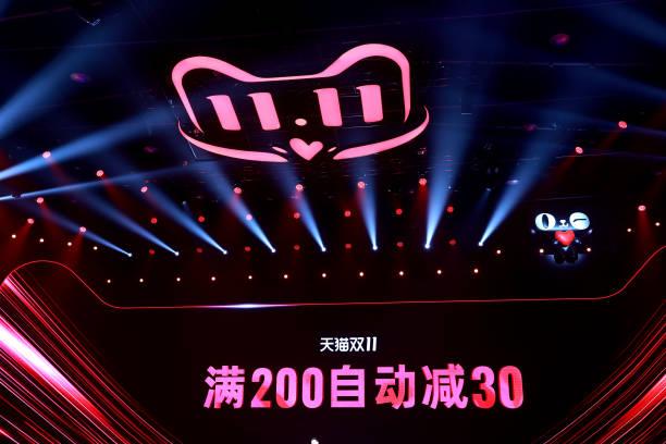 CHN: 11.11 Global Shopping Festival Kicks Off