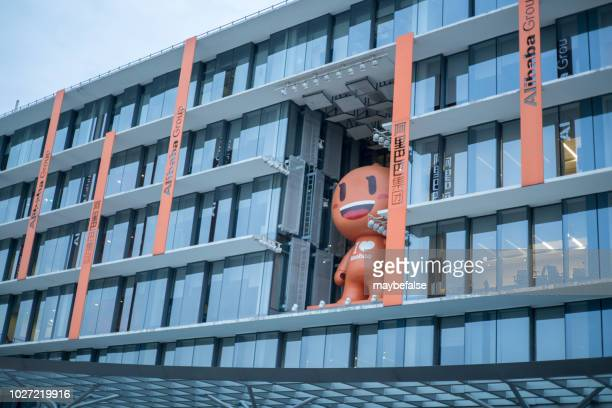 alibaba headquarters - hangzhou stock pictures, royalty-free photos & images