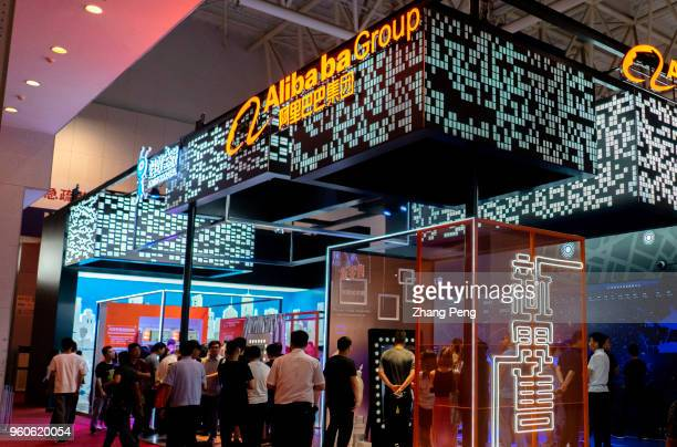 Alibaba shows its smart technology in ecommerce to the visitors The 2nd World Intelligence Congress was held in Tianjin Meijiang Exhibition Center...