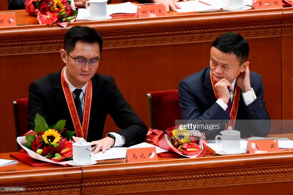 CHINA-POLITICS-ANNIVERSARY : News Photo