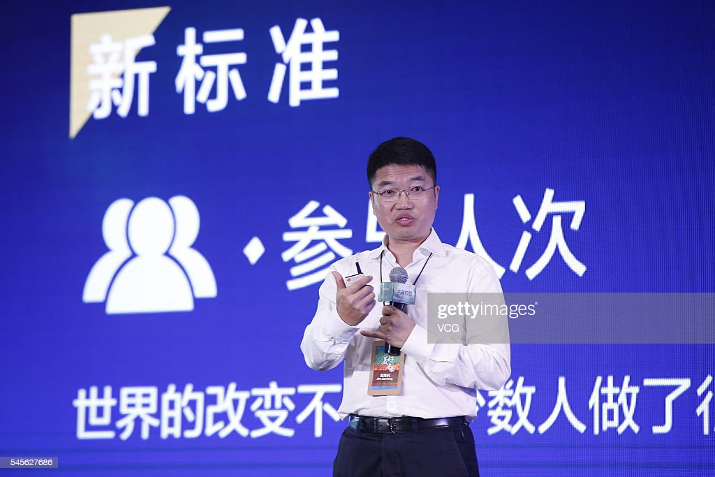 Alibaba's president Jin Jianhang delivers a speech at the first global philanthropy conference on July 9, 2016 in Hangzhou, Zhejiang Province of China. About 1,000 attendees, including nonprofits, NGOs and social entrepreneurs, are expected in the e-commerce giant's home base of Hangzhou for the inaugural Xin Philanthropy Conference. Co-organized by Alibaba Group and Hangzhou People's Governement, the conference emphasizes the need to 'give back' while underscoring the importance of grassroots change. As reported by Alizila (news subsidiary of Alibaba Group), this conference will bring 'together pioneering Chinese benefactors and global thought leaders to discuss social responsibility in the world's second-largest economy.'