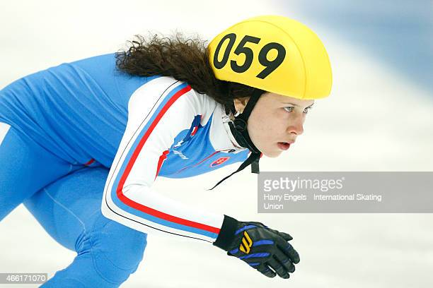 Alica Porubska of Slovakia in action during the Ladies' 500m RRHeats on day two of the ISU World Short Track Speed Skating Championships at the...