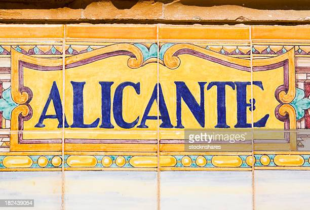 alicante spanish tiles - alicante stock pictures, royalty-free photos & images