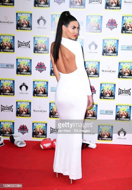 Alice Goodwin attending the premiere of Gloves Off at The Prince Charles Cinema London