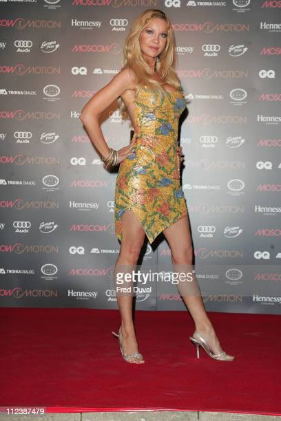 Alicia Douvall during Moscow Motion Party Red Carpet at Old Billingsgate Market in London Great Britain