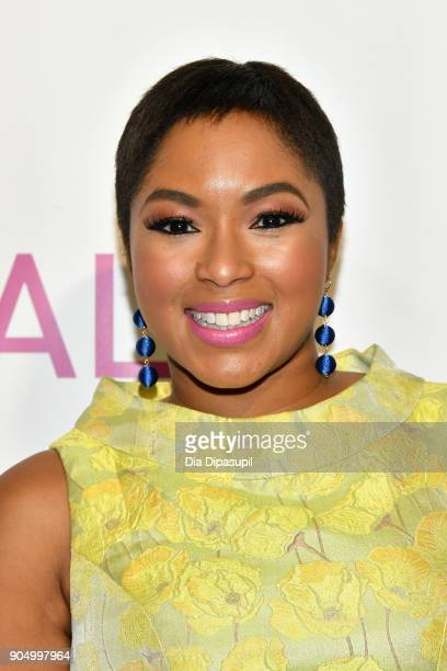 Alicia Quarles attends the 2018 National Retail Federation Gala at Pier 60 on January 14 2018 in New York City