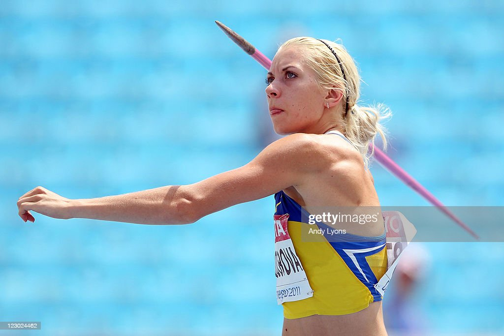 13th IAAF World Athletics Championships Daegu 2011 - Day Four : News Photo